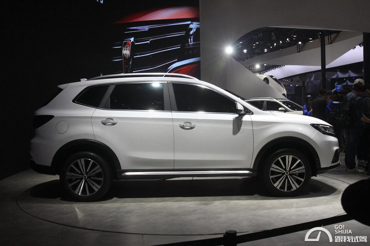 荣威全新SUV首发亮相 荣威RX5 eRX5北京车展正式发布头条客普通文高清图片