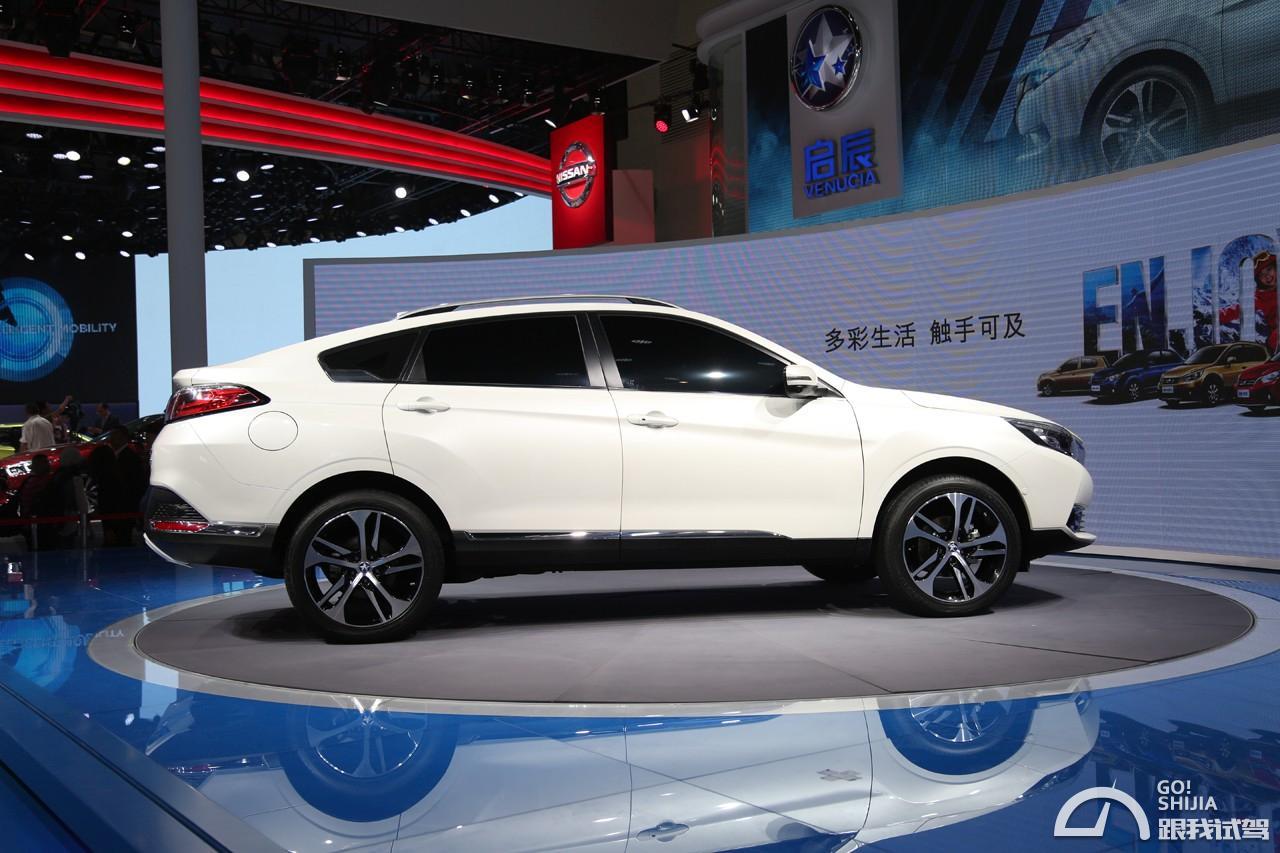 东风日产启辰轿跑SUV T90 正式亮相北京车展高清图片