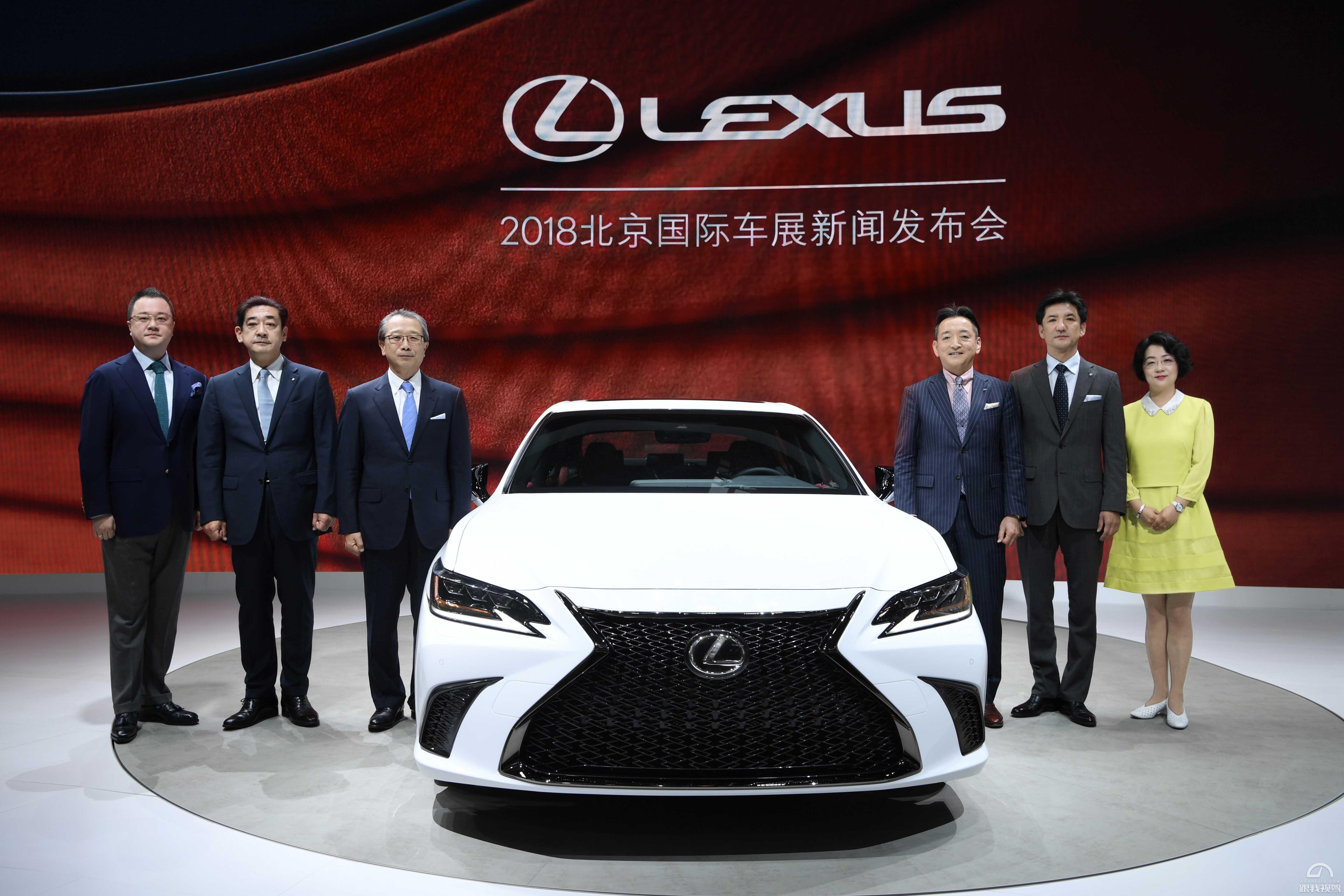 LEXUS雷克萨斯全新ES全球亮相 中大型豪华行政级轿